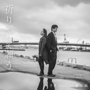 千里-chisato- 藤井風 fujii kaze