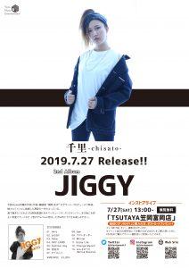 千里-chisato- JIGGY